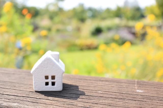 家を売る際の相場を知る方法&体験談を大公開!こうして私は損をせずに済みました!