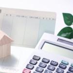 マイホーム購入に年収は気にするな!?住宅ローンの返済がきつくて破綻した話