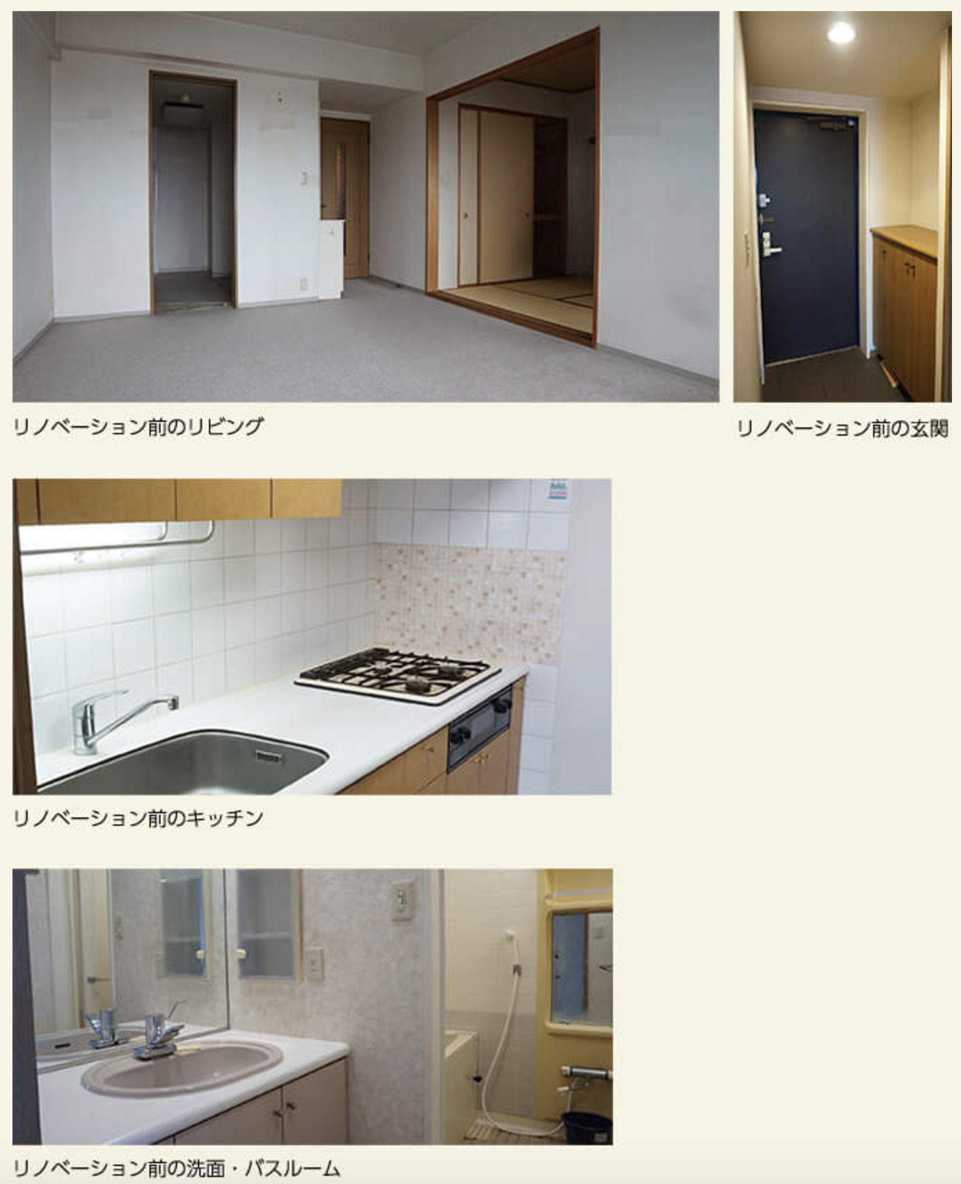 renovation-point_01