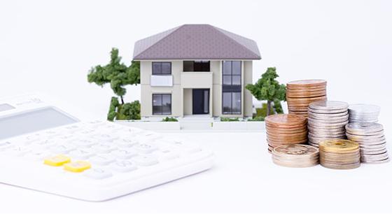 不動産投資のリスクを減らし、利益を生みだす方法