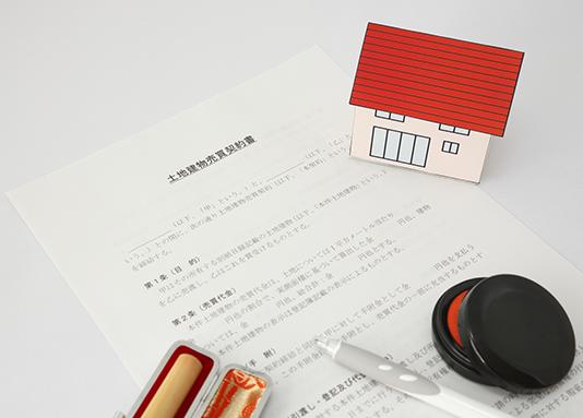 マンションを売るなら、売買取引が活発になる時期を狙え!