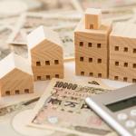 収益用マンション売却のための注意点