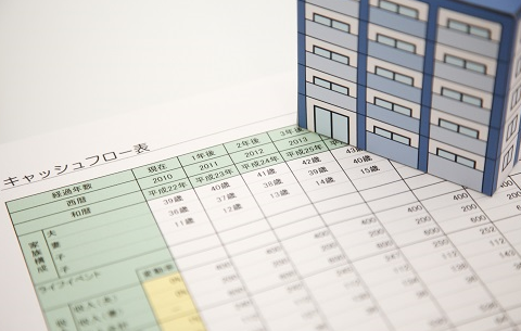 マンション経営の関門「ローン審査」をクリアするために必要な条件