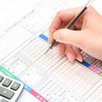 賃貸マンション経営を始める前に知っておきたい確定申告の基礎知識