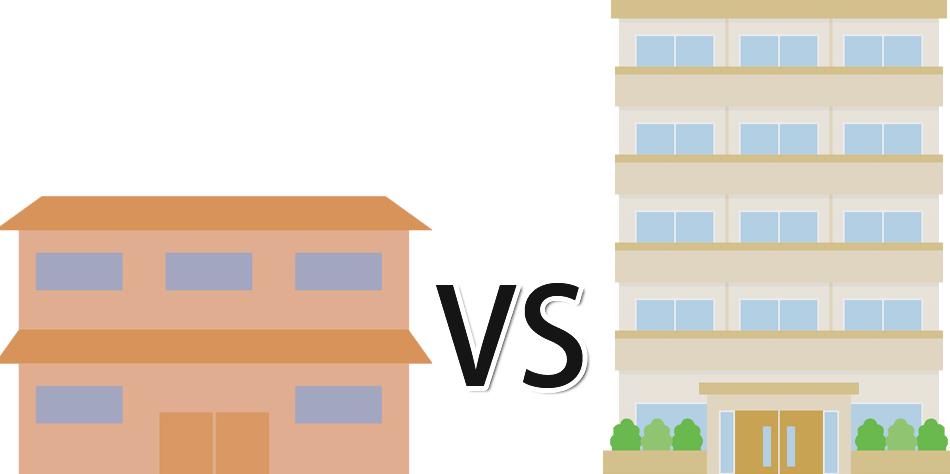 一棟マンション経営のメリットとデメリットを区分所有マンションと比較