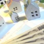 不動産投資用マンション購入時に注意が必要なポイントとは?